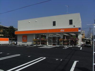 auショップ 浜松小豆餅店様