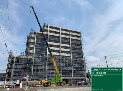 アーバンシティ浜松幸大規模修繕完了しました